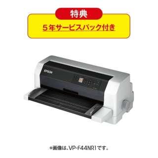 VP-F44N5R1 【お得祭り2020】 ドットインパクトプリンター