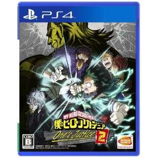 僕のヒーローアカデミア Ones Justice2 【PS4】