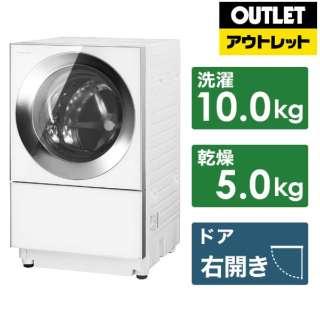 【アウトレット品】 NA-VG1300R-S ドラム式洗濯乾燥機 Cuble(キューブル) シルバーステンレス [洗濯10.0kg /乾燥5.0kg /ヒーター乾燥(排気タイプ) /右開き] 【生産完了品】