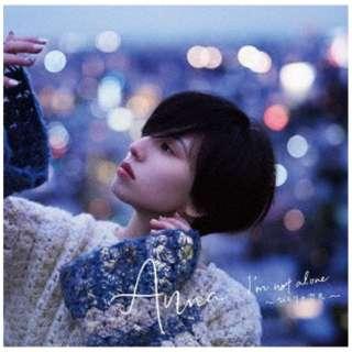 Anna/ I'm not alone ~ひとりの世界~ 【CD】