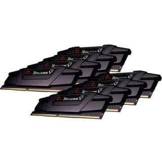 増設メモリ F4-2666C18Q2-256GVK [DIMM DDR4 /32GB /8枚]