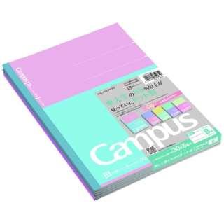 【限定】キャンパスノート5色パックマカロンカラーB罫