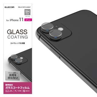 iPhone 11 カメラレンズ用 ガラスコートフィルム 衝撃吸収 PM-A19CFLLNGLP