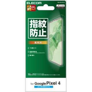 Pixel 4 液晶保護フィルム 防指紋 高光沢 PM-GPL4FLFG