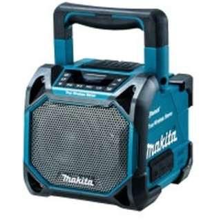 MR203 ブルートゥーススピーカー 青 [Bluetooth対応 /防水]