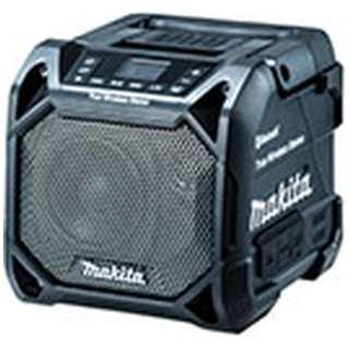 MR203B ブルートゥーススピーカー 黒 [Bluetooth対応 /防水]