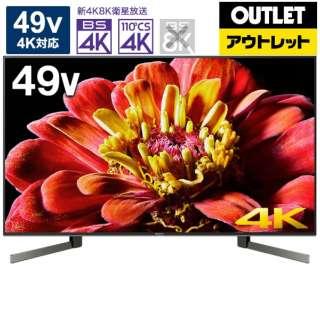 【アウトレット品】 液晶TV BRAVIA KJ-49X9500G [49V型 /4K対応 /BS・CS 4Kチューナー内蔵 /YouTube対応 /Bluetooth対応] 【生産完了品】
