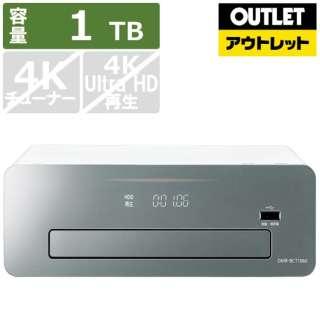 【アウトレット品】 DMR-BCT1060 ブルーレイレコーダー DIGA(ディーガ) [1TB /3番組同時録画] 【生産完了品】