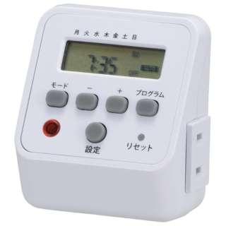 デジタルタイマー HS-APT71 ホワイト