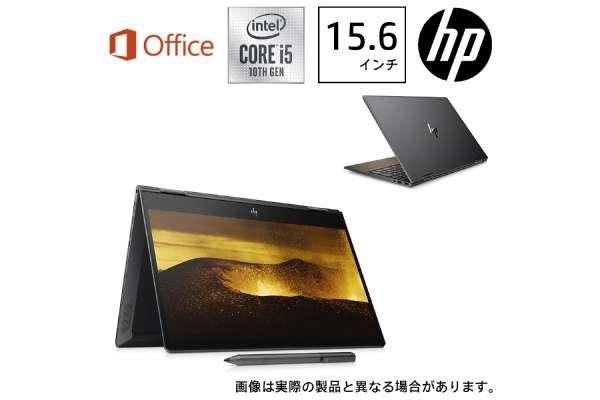HP「ENVY x360」8VB39PA-AAAA