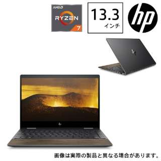 8WE07PA-AAAA ノートパソコン ENVY x360 13-ar0102AU ナイトフォールブラック & ナチュラルウォールナット [13.3型 /AMD Ryzen 7 /SSD:512GB /メモリ:16GB /2019年12月モデル]