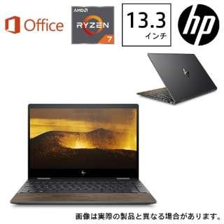 8VZ56PA-AAAA ノートパソコン ENVY x360 13-ar0106TU-OHB ナイトフォールブラック & ナチュラルウォールナット [13.3型 /AMD Ryzen 7 /SSD:512GB /メモリ:16GB /2019年12月モデル]