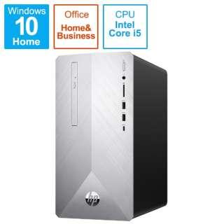 6DW08AA-AAMB デスクトップパソコン Pavilion Desktop 595-p0101jp-OHB ブラッシュドシルバー [モニター無し /HDD:2TB /SSD:256GB /メモリ:8GB /2019年12月モデル]
