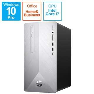6DW32AA-AASP デスクトップパソコン Pavilion Desktop 595-p0105jp-OHB ブラッシュドシルバー [モニター無し /HDD:2TB /SSD:256GB /メモリ:16GB /2019年12月モデル]