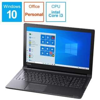 P1B3LBAB ノートパソコン dynabook B3 ブラック [15.6型 /intel Core i3 /SSD:128GB /メモリ:4GB /2020年1月モデル]