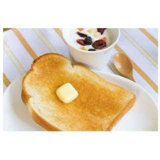 アラモード 食パンスライサーナイフ付 CC-1504