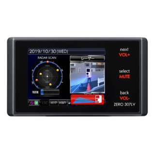 超高感度GPSレーザー&レーダー探知機 ZERO307LV