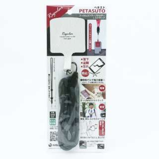 〔ネックストラップ〕レギュラーPETASUTO(ペタスト)  皮タイプ ホワイト PSR02