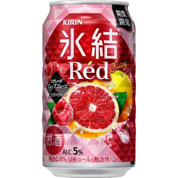 氷結Red (350ml/24)【缶チューハイ】