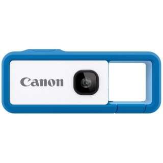 ウェアラブルカメラ iNSPiC REC(インスピック  レック) FV-100 ブルー [防水+防塵+耐衝撃]