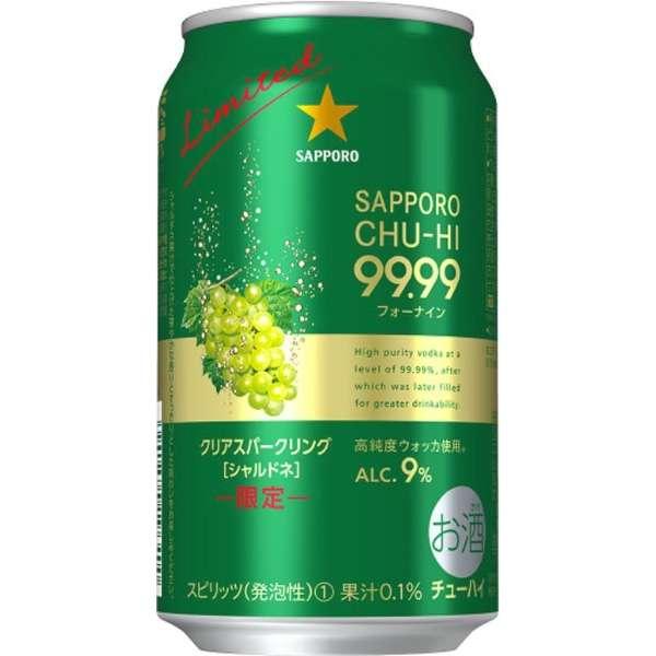 99.99(フォーナイン) クリアシャルドネスパーク (350ml/24本)【缶チューハイ】