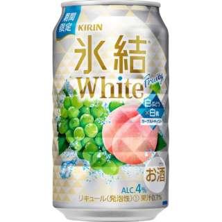 氷結 White (350ml/24本)【缶チューハイ】