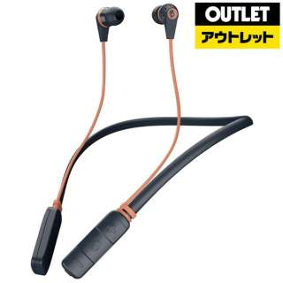 【アウトレット品】 bluetoothイヤホン [リモコン・マイク対応 /ワイヤレス(ネックバンド) /Bluetooth] S2IKW-L681 SUNSET 【生産完了品】