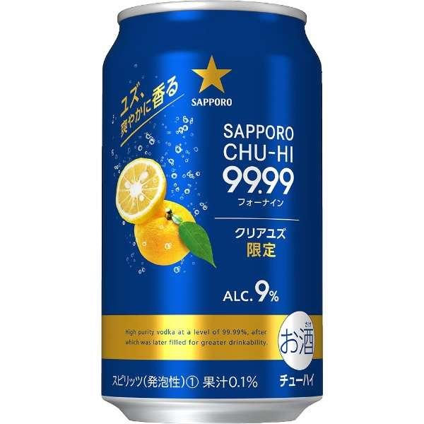 99.99(フォーナイン) クリアゆず (350ml/24本)【缶チューハイ】
