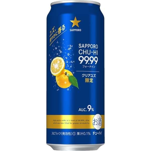 99.99(フォーナイン) クリアユズ (500ml/24本)【缶チューハイ】