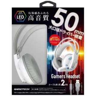 ゲーマーズヘッドセット ホワイト YF2174 【PS4/Switch】