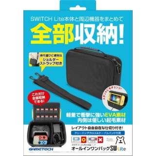オールインワンバッグSWLite SWF2184 【Switch Lite】