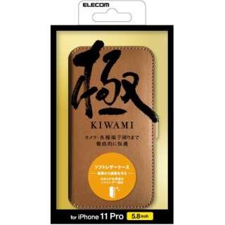 iPhone 11 Pro ソフトレザーケース 超極み 磁石付 ブラウン PMCA19BPLFY2BR