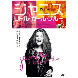 ジャニス:リトル・ガール・ブルー 【DVD】