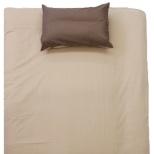 【すっぽりシーツ】TC無地 シングルサイズ(100×200×30cm/敷ふとん・ベッド兼用/ブラウン)
