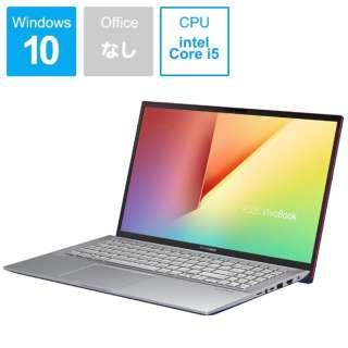S531FA-BQ227T ノートパソコン VivoBook S15 コバルトブルー [15.6型 /intel Core i5 /HDD:1TB /SSD:512GB /メモリ:8GB /2019年12月モデル]