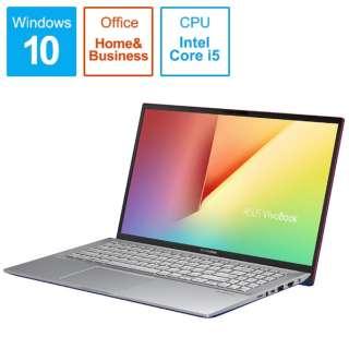 S531FA-BQ227TS Office搭載ノートパソコン VivoBook S15 コバルトブルー [15.6型 /intel Core i5 /HDD:1TB /SSD:512GB /メモリ:8GB /2019年12月モデル]