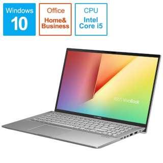 S531FA-BQ259TS ノートパソコン VivoBook S15 トランスペアレントシルバー [15.6型 /intel Core i5 /HDD:1TB /SSD:512GB /メモリ:8GB /2019年12月モデル]