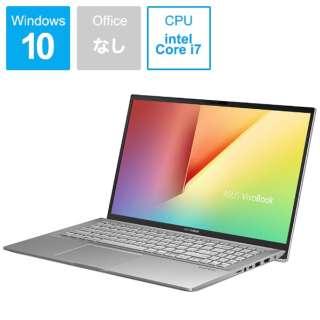 S531FA-BQ228T ノートパソコン VivoBook S15 トランスペアレントシルバー [15.6型 /intel Core i7 /HDD:1TB /SSD:512GB /メモリ:16GB /2019年12月モデル]