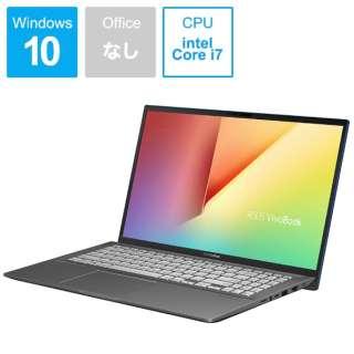 S531FA-BQ229T ノートパソコン VivoBook S15 ガンメタル [15.6型 /intel Core i7 /HDD:1TB /SSD:512GB /メモリ:16GB /2019年12月モデル]