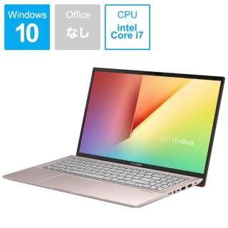 S531FA-BQ231T ノートパソコン VivoBook S15 パンクピンク [15.6型 /intel Core i7 /HDD:1TB /SSD:512GB /メモリ:16GB /2019年12月モデル]
