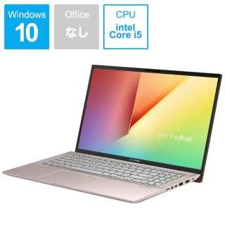S531FA-BQ256T ノートパソコン VivoBook S15 パンクピンク [15.6型 /intel Core i5 /HDD:1TB /SSD:512GB /メモリ:8GB /2019年12月モデル]
