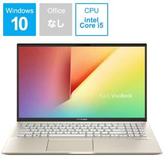 S531FA-BQ257T ノートパソコン VivoBook S15 モスグリーン [15.6型 /intel Core i5 /HDD:1TB /SSD:512GB /メモリ:8GB /2019年12月モデル]