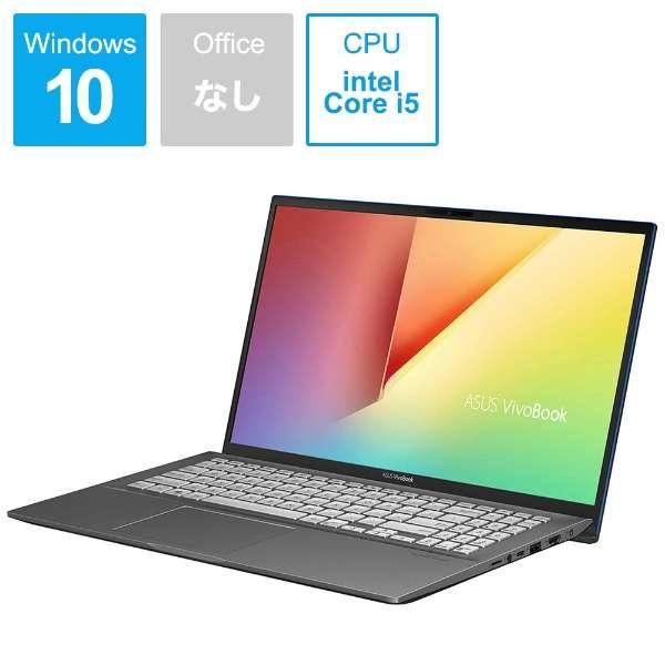 S531FA-BQ258T ノートパソコン VivoBook S15 ガンメタル [15.6型 /intel Core i5 /HDD:1TB /SSD:512GB /メモリ:8GB /2019年12月モデル]