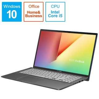 S531FA-BQ258TS Office搭載ノートパソコン VivoBook S15 ガンメタル [15.6型 /intel Core i5 /HDD:1TB /SSD:512GB /メモリ:8GB /2019年12月モデル]