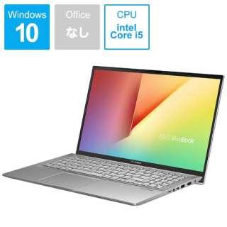 S531FA-BQ259T ノートパソコン VivoBook S15 トランスペアレントシルバー [15.6型 /intel Core i5 /HDD:1TB /SSD:512GB /メモリ:8GB /2019年12月モデル]