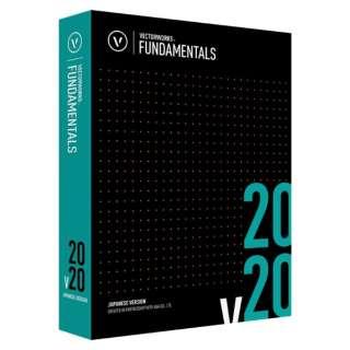 Vectorworks Fundamentals 2020 スタンドアロン版 [Win・Mac用]
