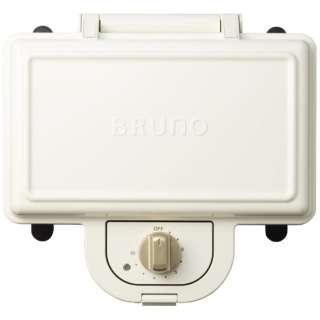 BOE044WH ホットサンドメーカー ダブル BRUNO ホワイト