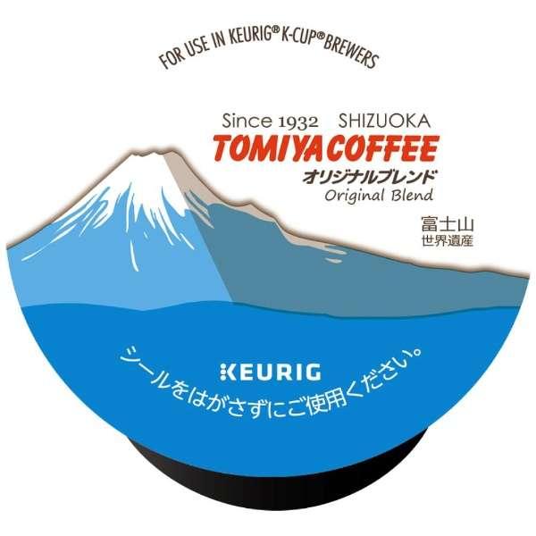 トミヤコーヒー オリジナルブレンド 9g×12 SC1891