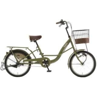 20型 自転車 コアラ203(ECグリーン/内装3段変速) LCX203【2020年モデル】 【組立商品につき返品不可】