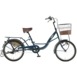 20型 自転車 コアラ203(Pターコイズブルー/内装3段変速) LCX203【2020年モデル】 【組立商品につき返品不可】